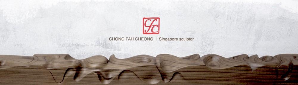 Chong Fah Cheong